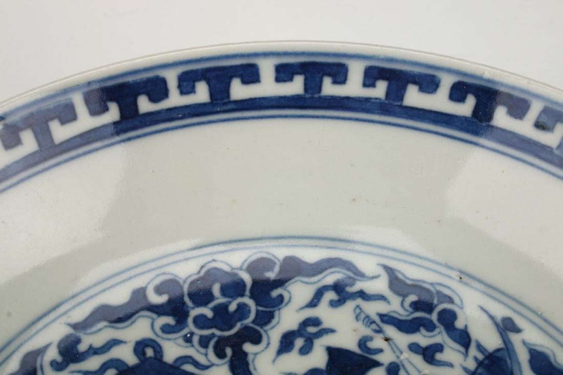 BLUE & WHITE CRANE AND CHARACTER BOWL - 6