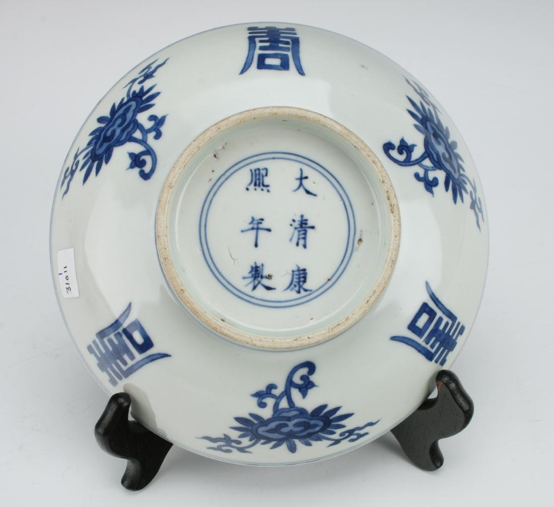 BLUE & WHITE CRANE AND CHARACTER BOWL - 7