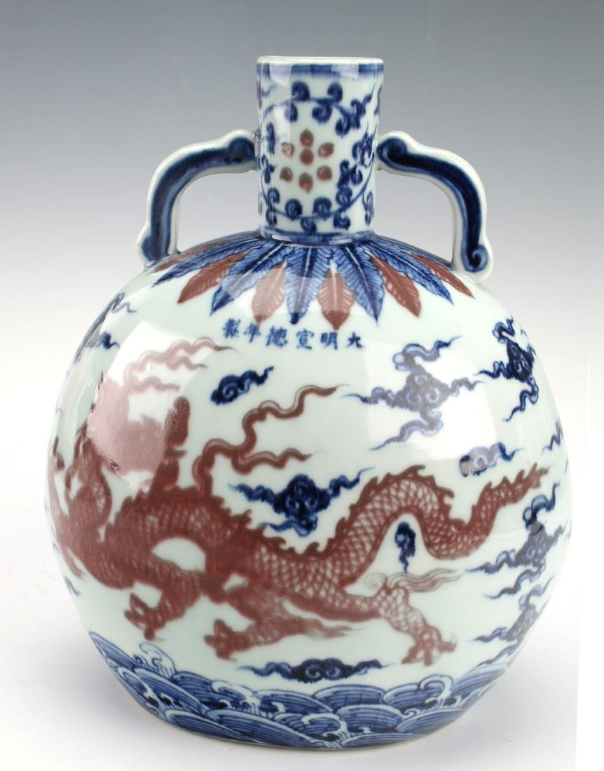 BLUE & RED DRAGON MOON FLASK