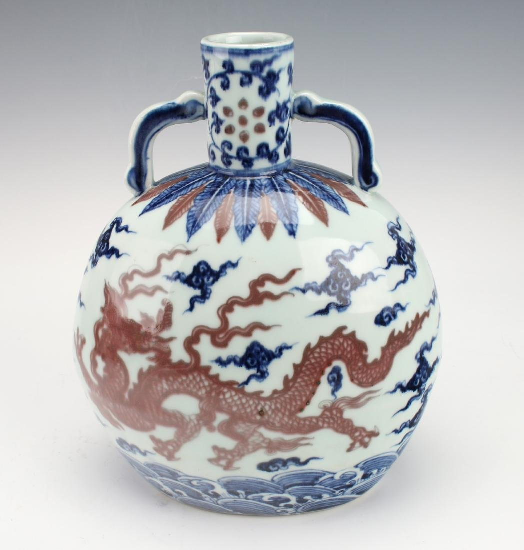 BLUE & RED DRAGON MOON FLASK - 2