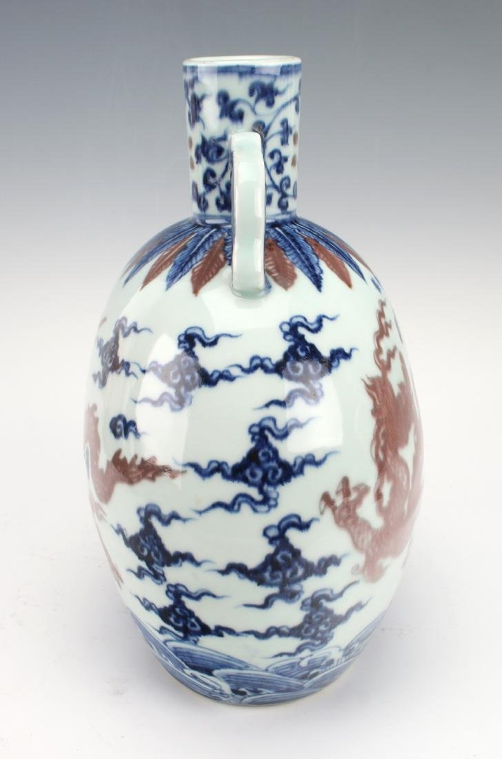 BLUE & RED DRAGON MOON FLASK - 3