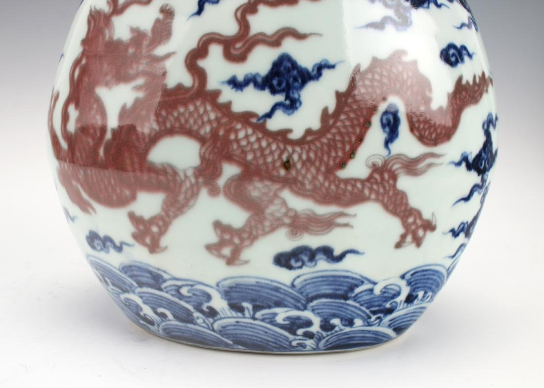 BLUE & RED DRAGON MOON FLASK - 4