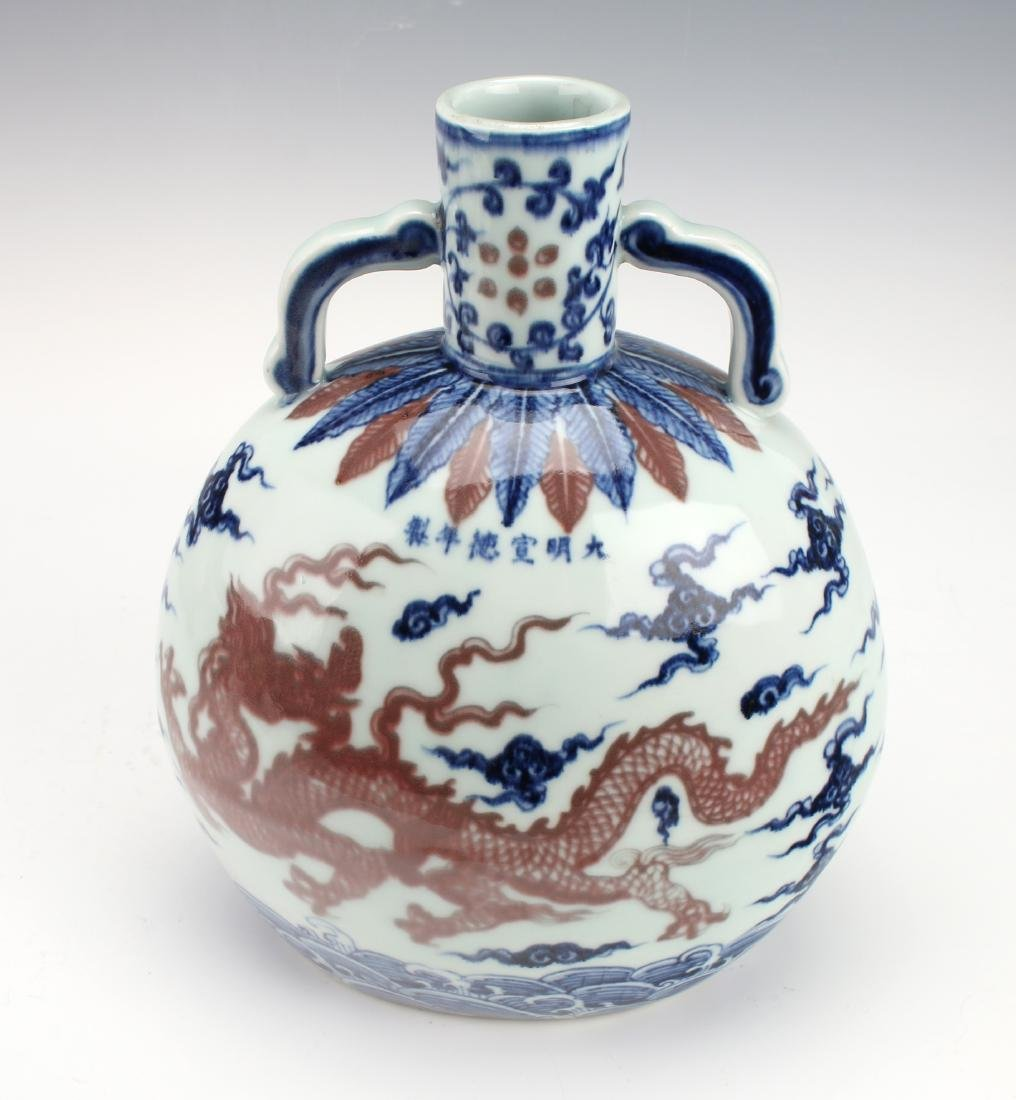 BLUE & RED DRAGON MOON FLASK - 6