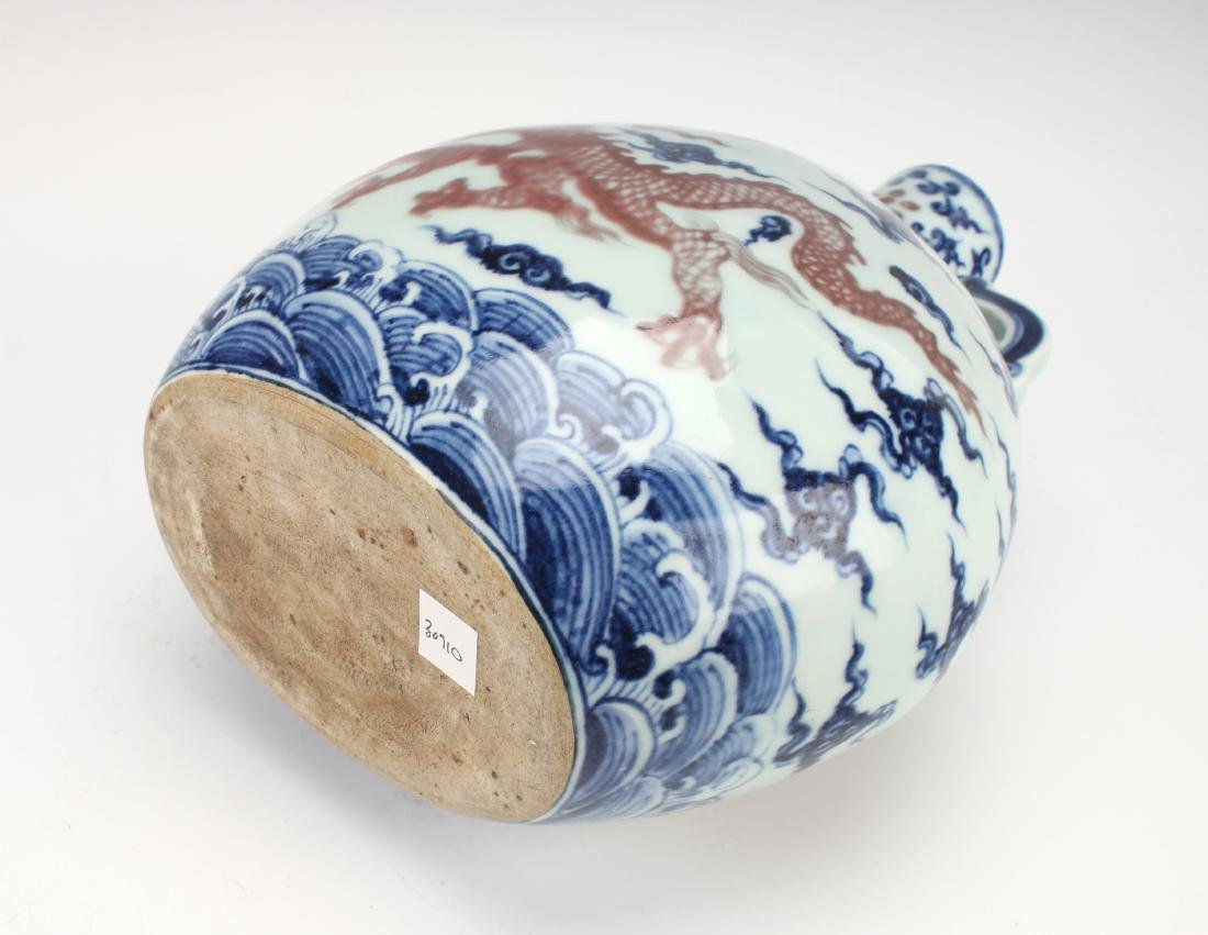 BLUE & RED DRAGON MOON FLASK - 7