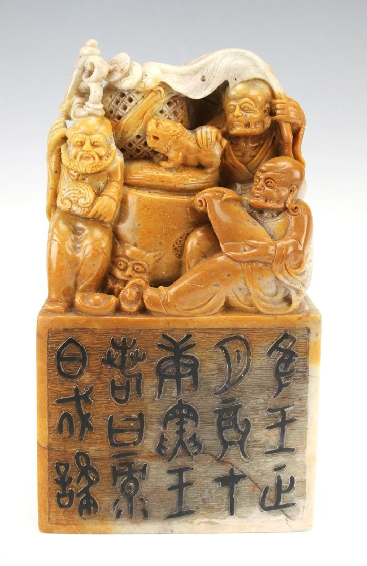 CARVED HARD STONE SEAL - 2