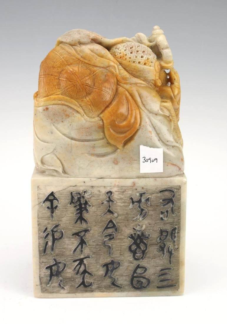 CARVED HARD STONE SEAL - 3