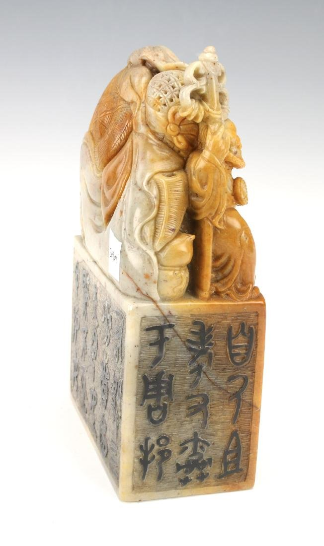 CARVED HARD STONE SEAL - 5