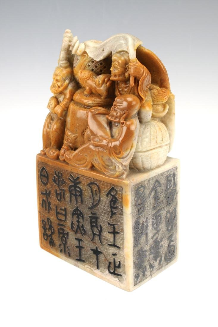 CARVED HARD STONE SEAL - 6