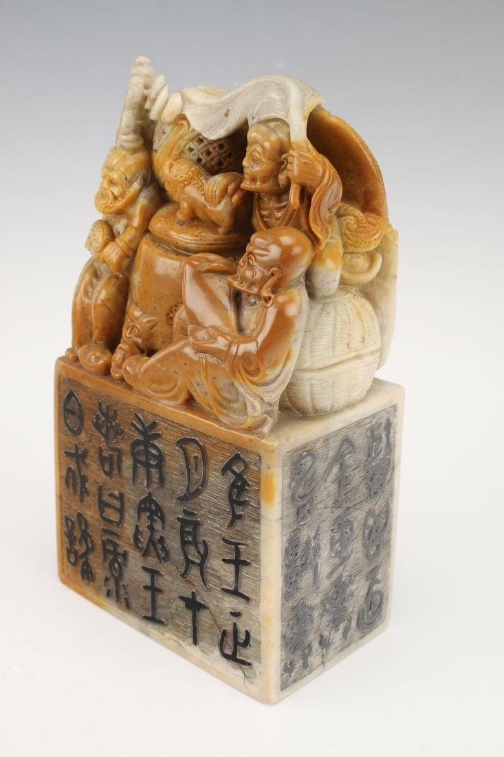 CARVED HARD STONE SEAL - 9