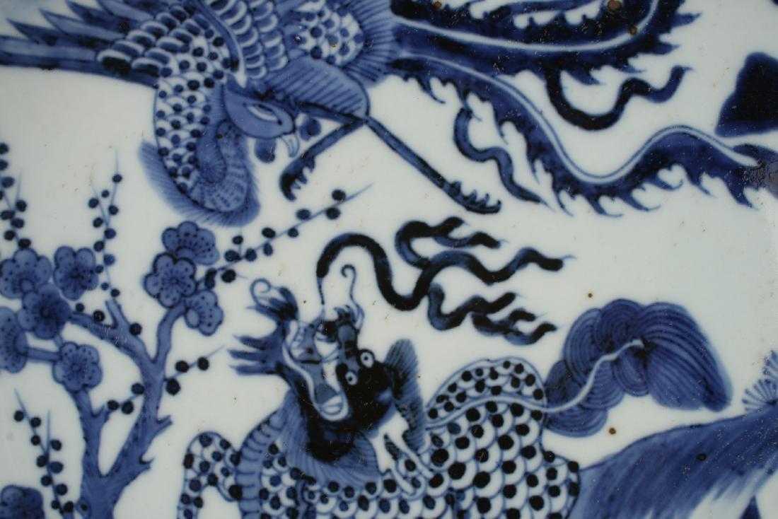 BLUE & WHITE PORCELAIN PLATE - 2