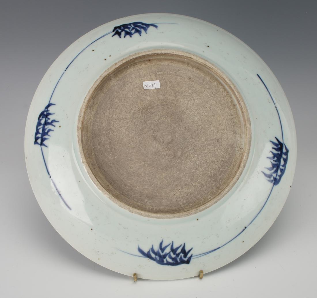 BLUE & WHITE PORCELAIN PLATE - 3