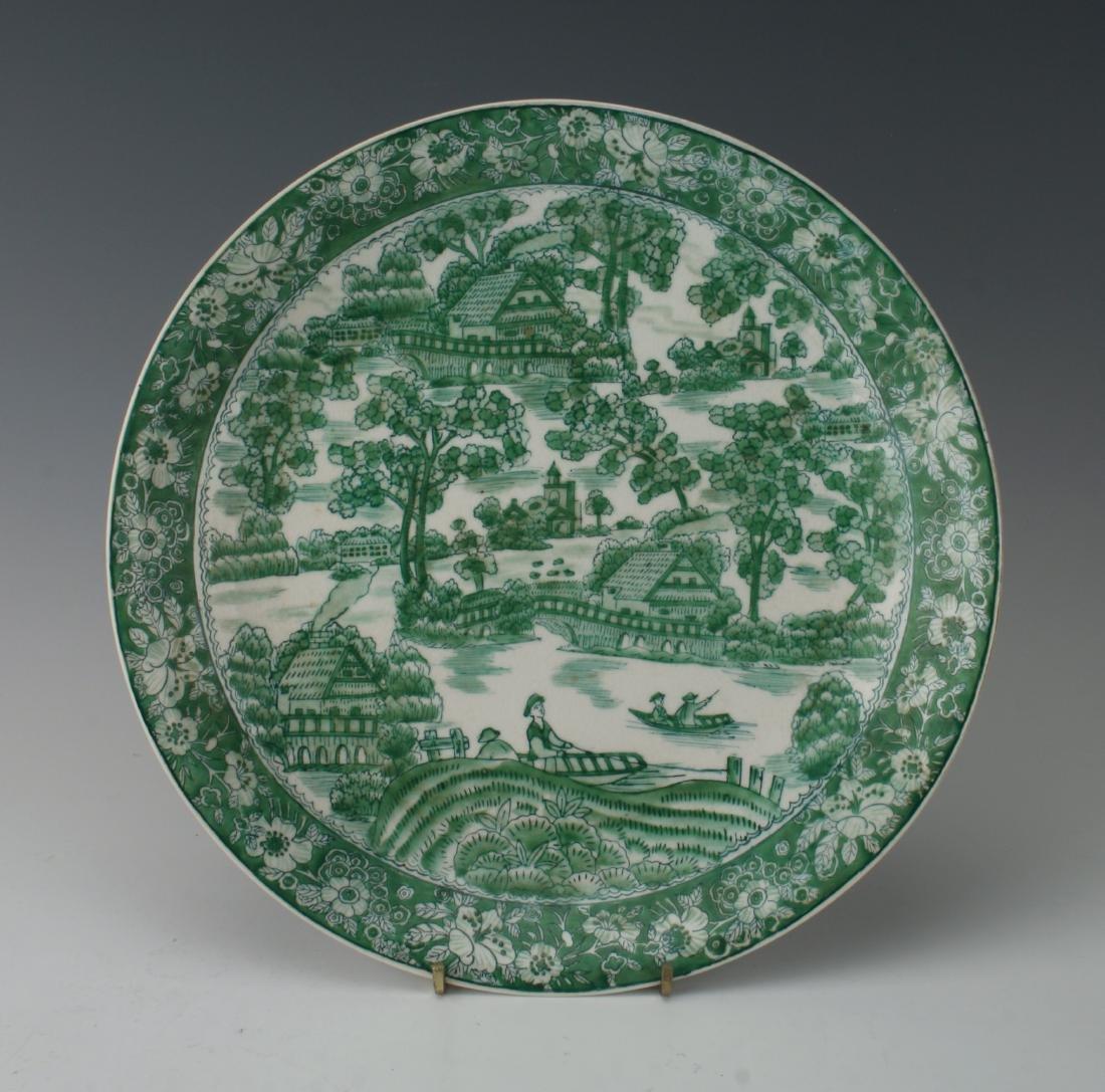 CHINESE PORCELAIN VERTE PLATE