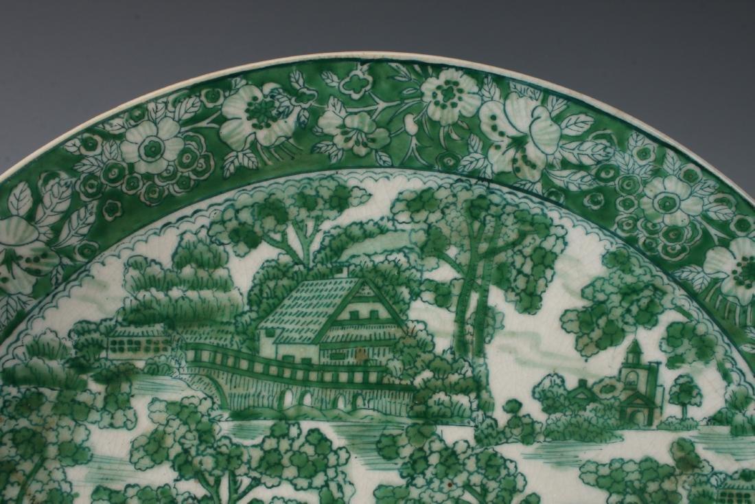 CHINESE PORCELAIN VERTE PLATE - 3