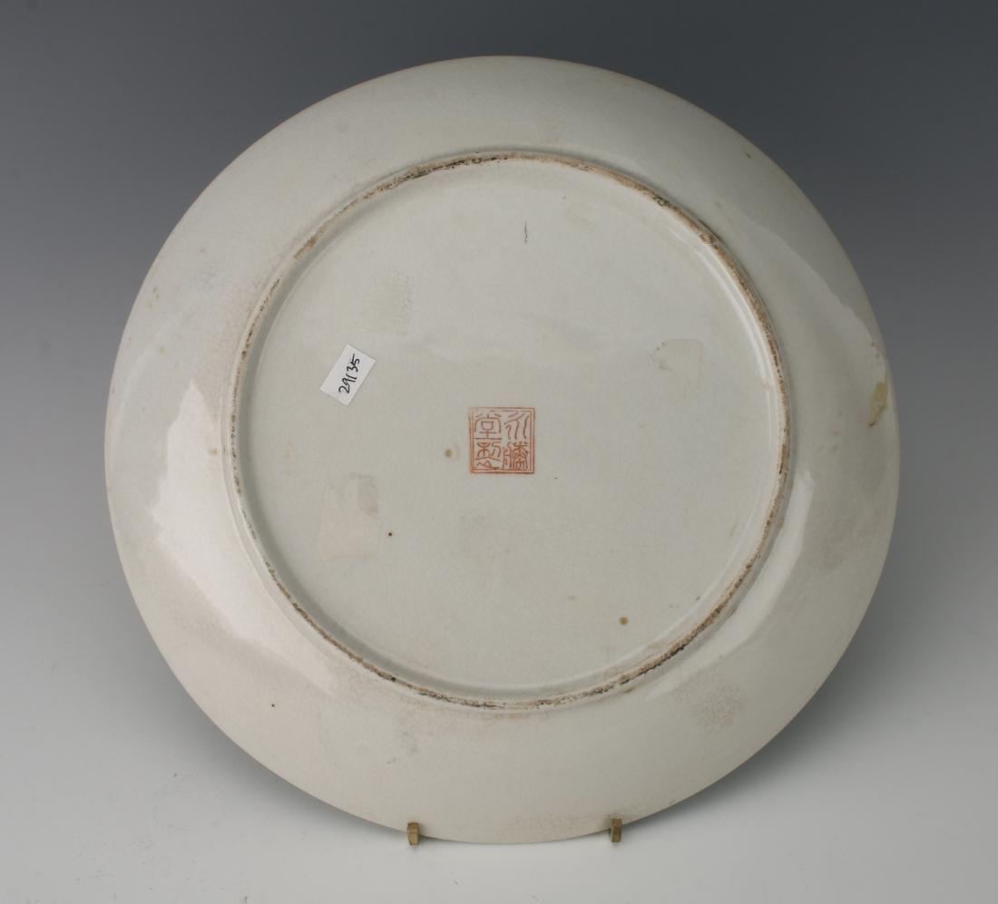 CHINESE PORCELAIN VERTE PLATE - 4