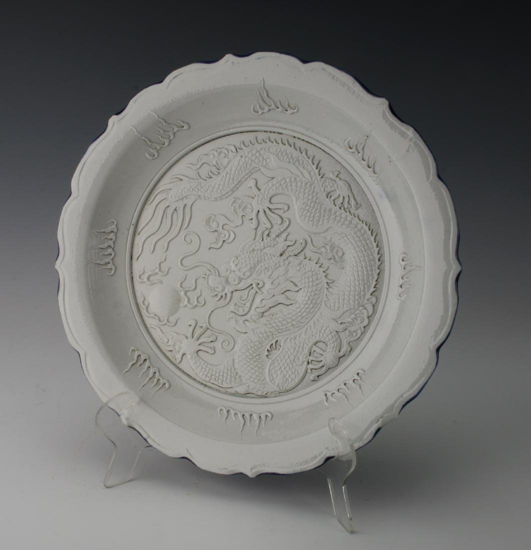 WANG BING RONG CARVED DRAGON PLATE