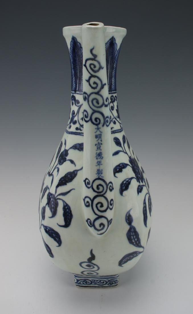 MING STYLE PITCHER - 2