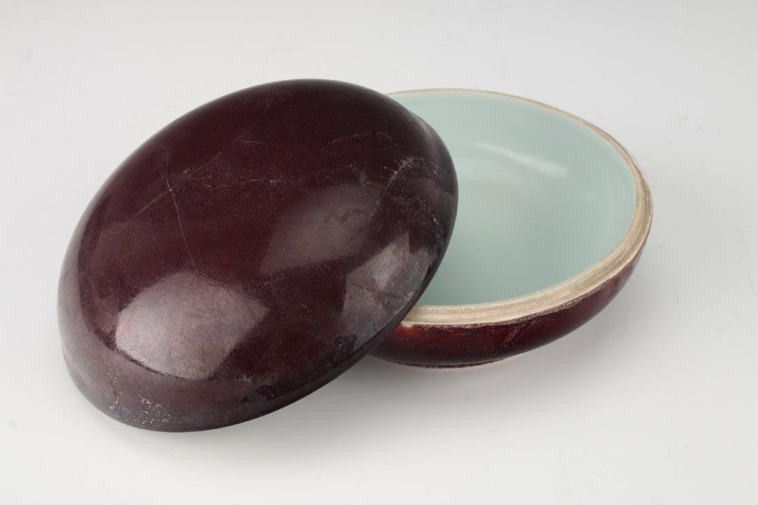 PURPLE LIDDED DISH - 3