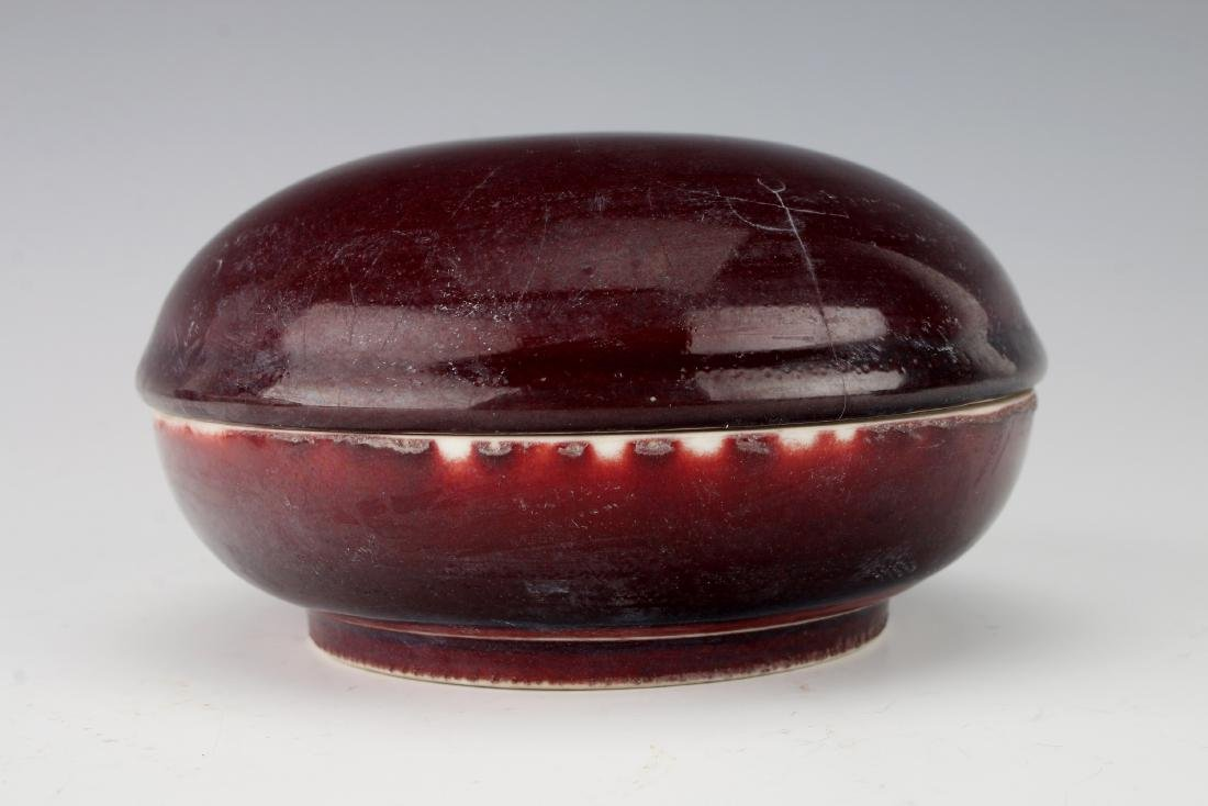 PURPLE LIDDED DISH - 4