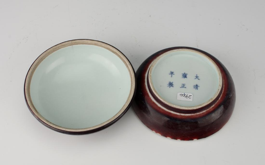 PURPLE LIDDED DISH - 5