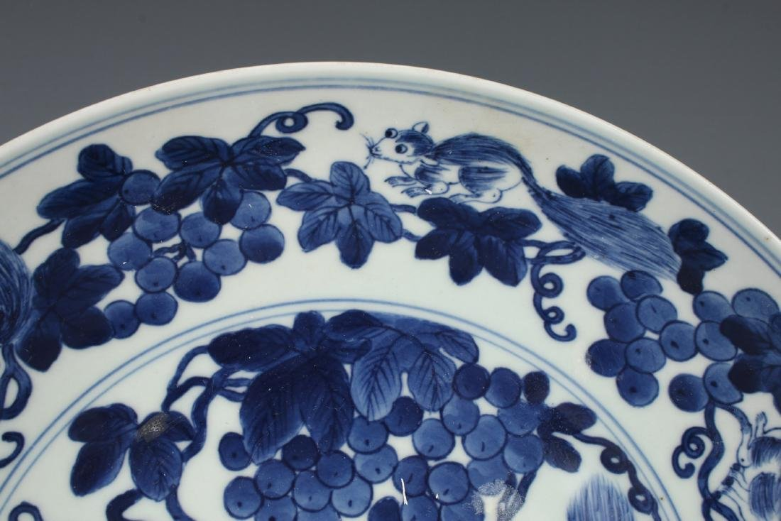 BLUE AND WHITE BOWL WITH SQUIRRELS AND FRUIT - 3