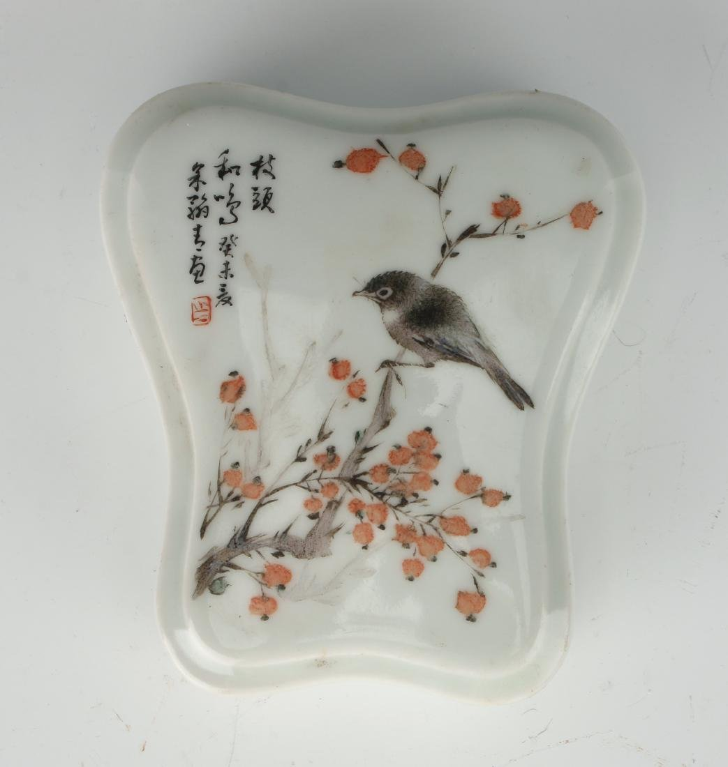 INKSTONE WITH FLOWERS AND BIRDS