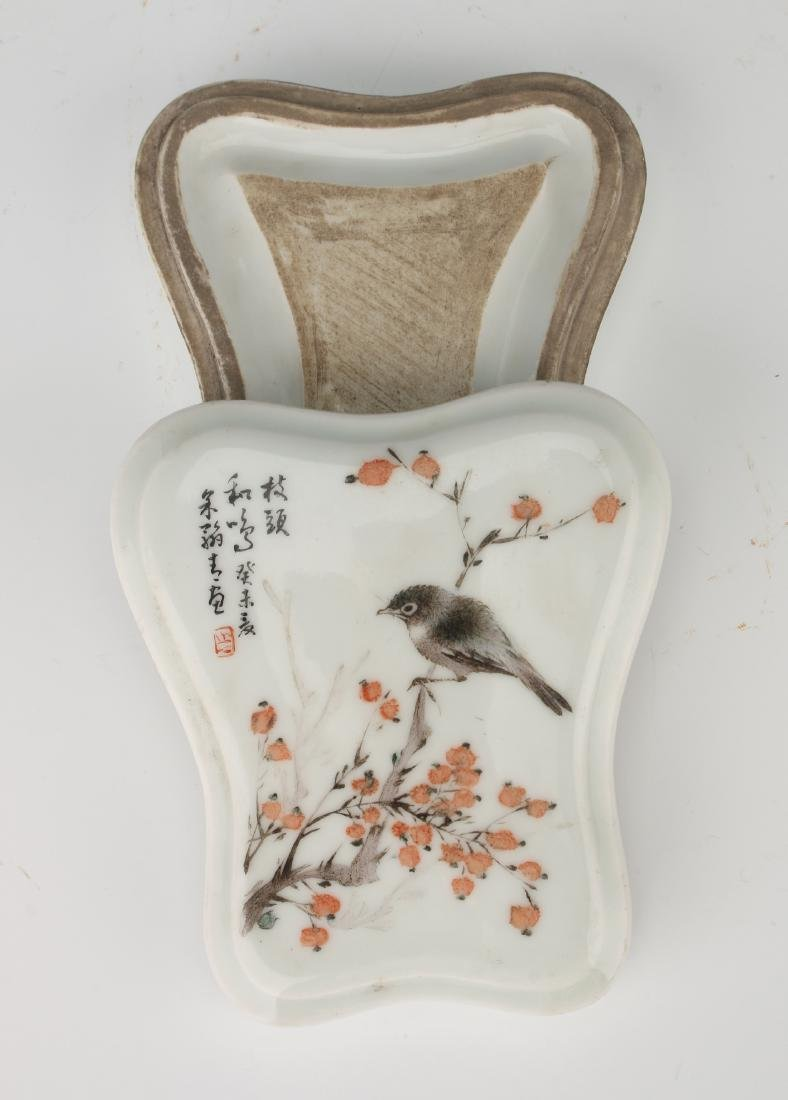 INKSTONE WITH FLOWERS AND BIRDS - 2