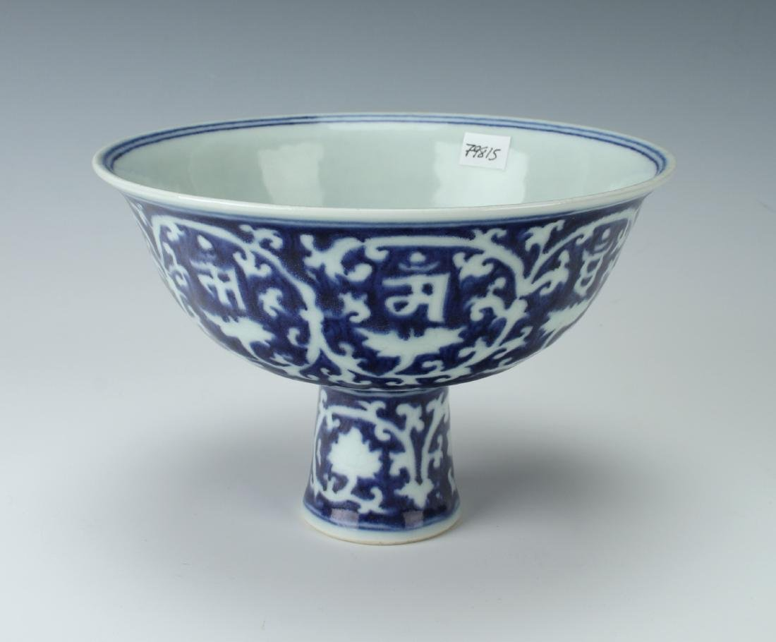 BLUE & WHITE HIGH HEELED BOWL