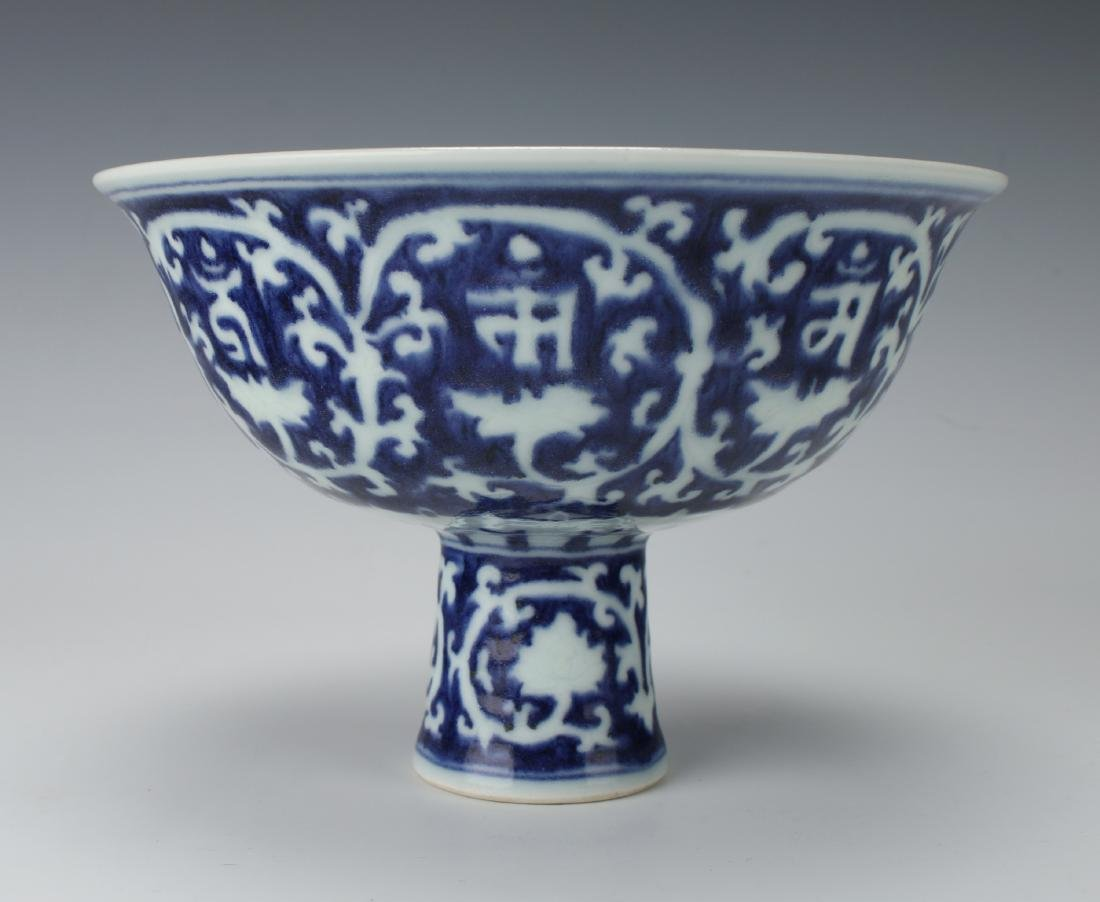 BLUE & WHITE HIGH HEELED BOWL - 2