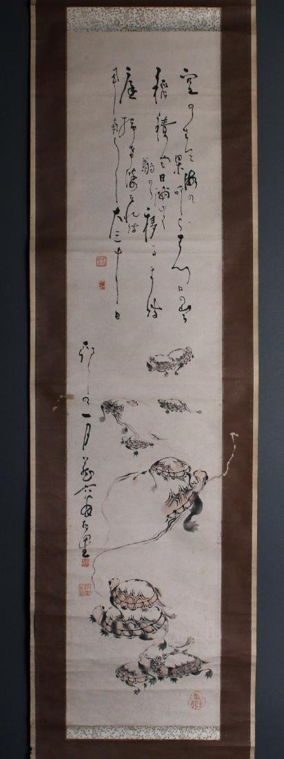 JAPANESE TURTLE SCROLL