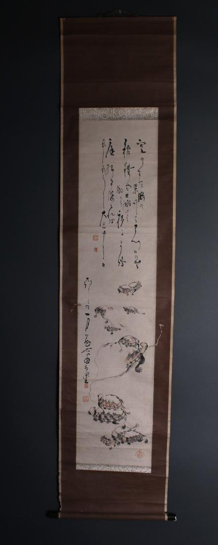 JAPANESE TURTLE SCROLL - 2