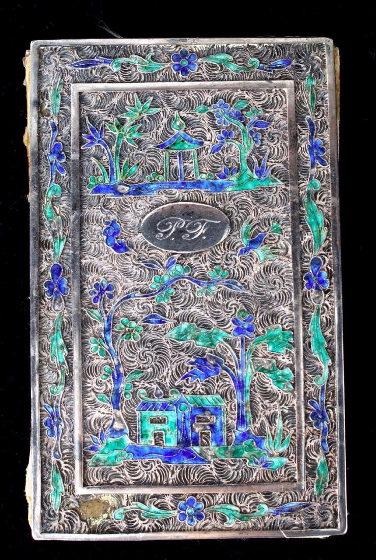 """CHINESE SILVER """"BOOK"""" WITH SILK PAINTING - 4"""