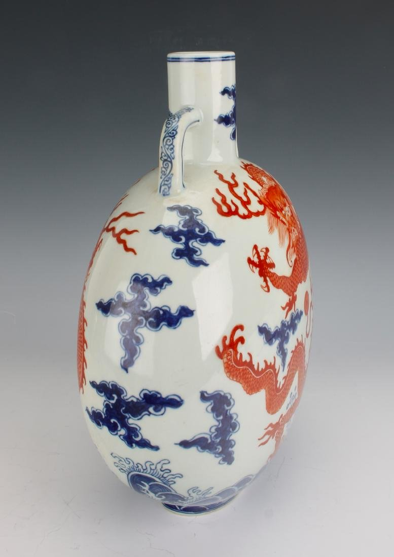 BLUE AND WHITE QIANLONG MOON FLASK - 3