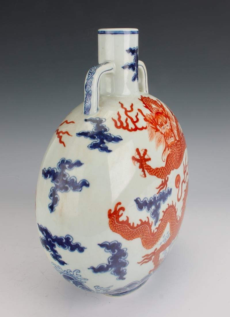 BLUE AND WHITE QIANLONG MOON FLASK - 4