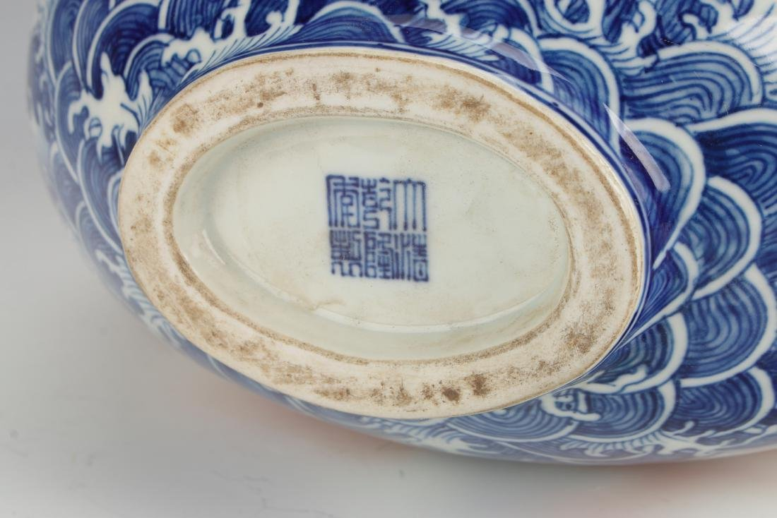 BLUE AND WHITE QIANLONG MOON FLASK - 7