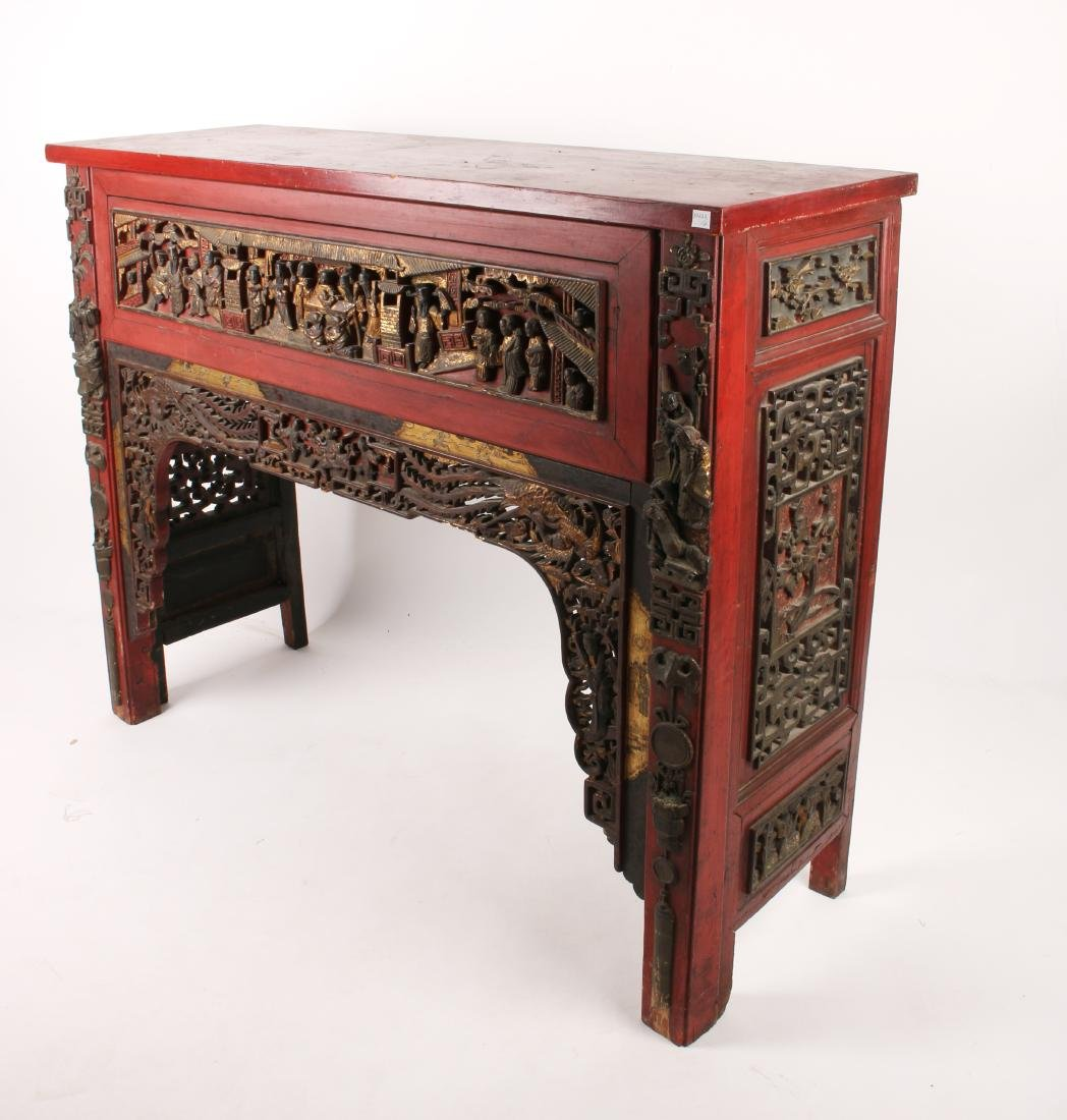 CHINESE STYLE CARVED SIDE TABLE - 2