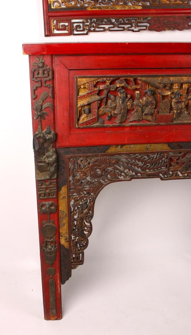 CHINESE STYLE CARVED SIDE TABLE - 3