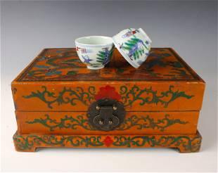 PAIR TEA CUPS IN LACQUER PRESENTATION BOX