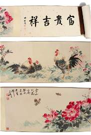 CHINESE LONG ROOSTER SCROLL