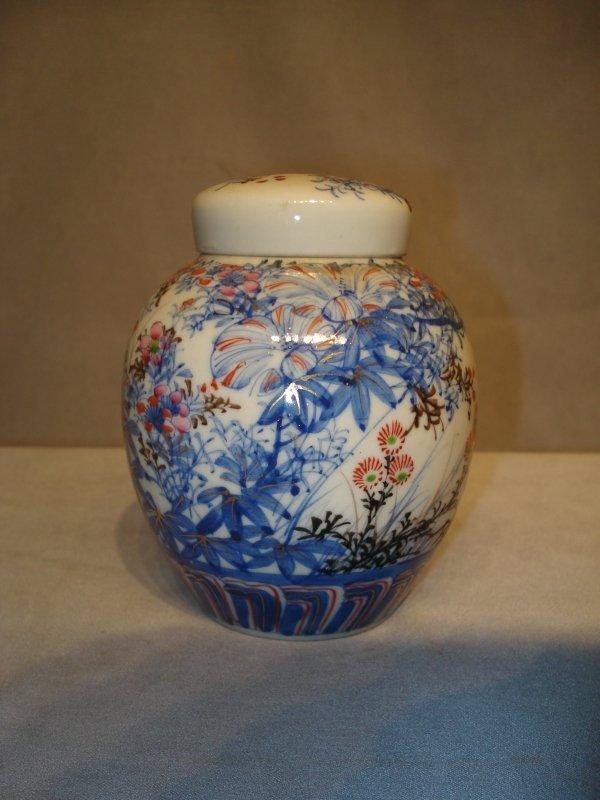 8: Porcelain potpourri vase