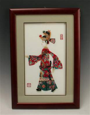 FRAMED CHINESE LEATHER PUPPET