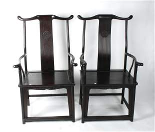 PAIR OF ANTIQUE ZITAN OFFICER HAT CHAIRS