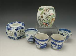 BLUE & WHITE PORCELAIN CUPS AND GARDEN STOOL
