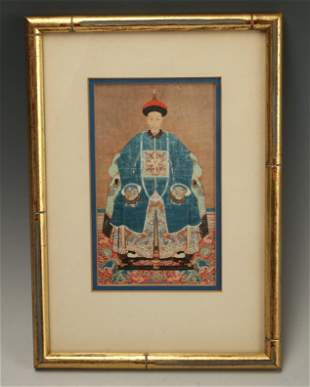 CHINESE ANCESTOR PORTRAIT PRINT IN FRAME
