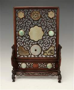 CARVED PIERCED WOODEN SCREEN W JADE MEDALLIONS