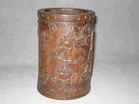 17B: Bamboo carved brush pot