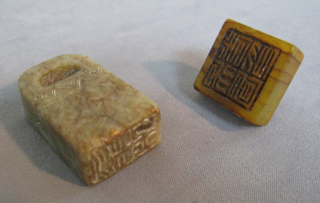 8: Two Small Jade Seals