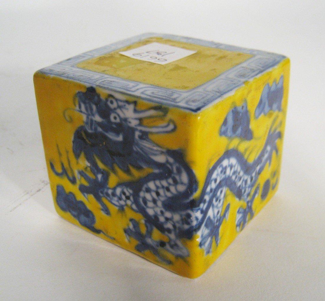 7: Ming Dynasty Seal