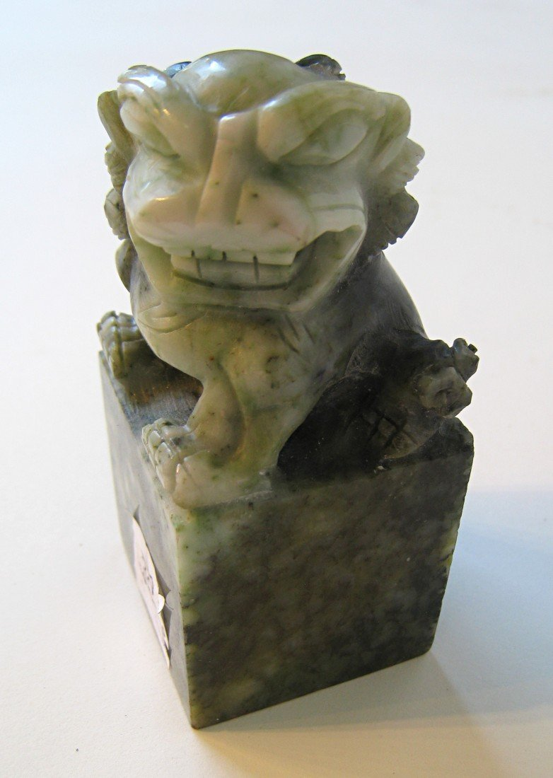 8: Jade Seal
