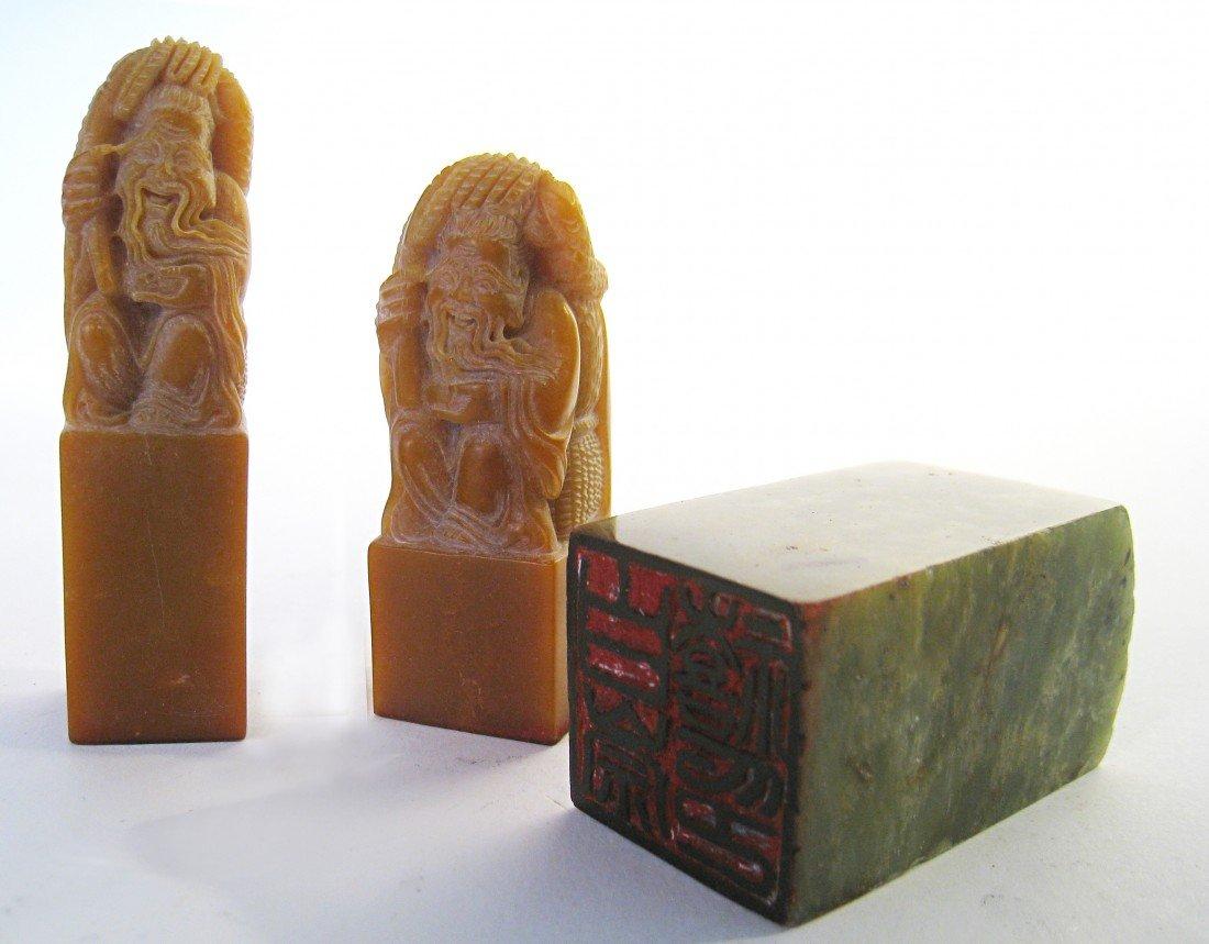 10: Three Seals