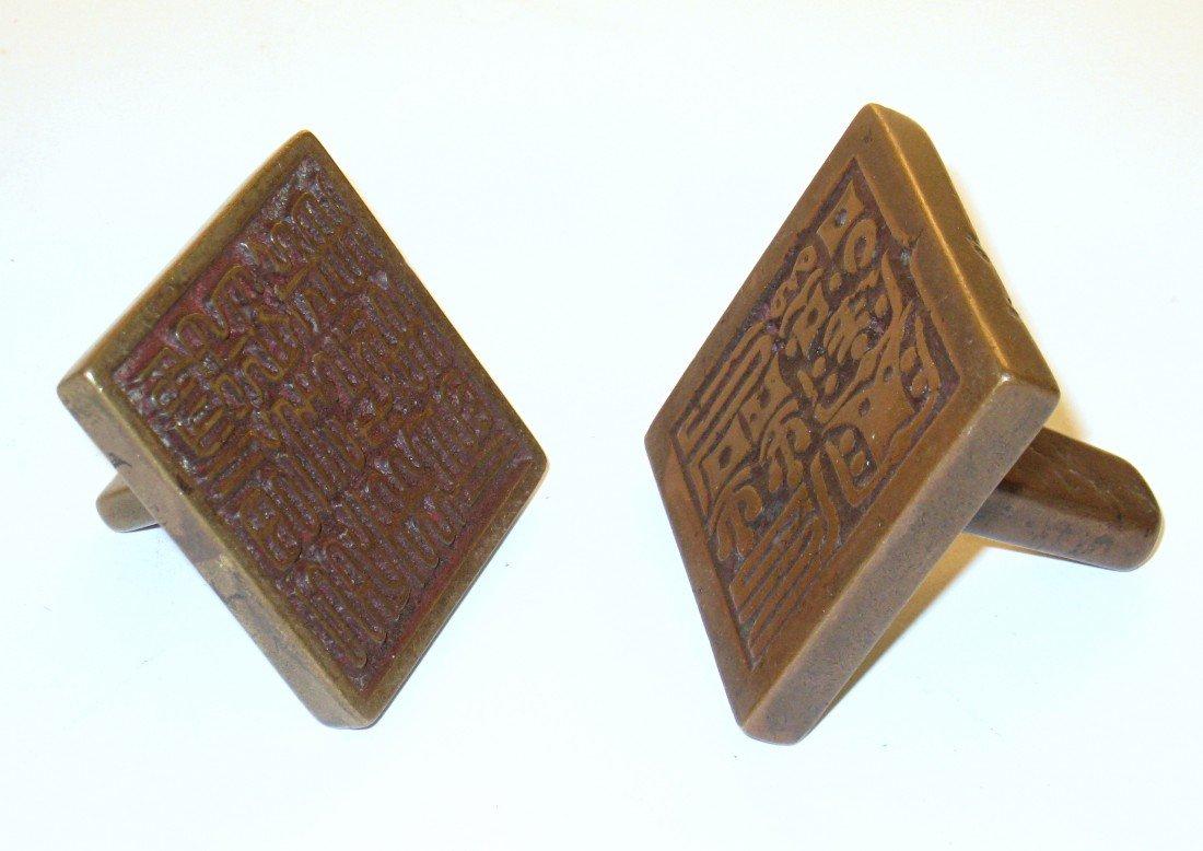 12: Pair Of Bronze Seals